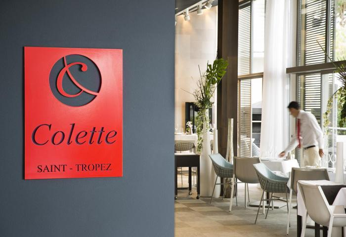 Entrance Restaurant Colette  ©Christophe Bielsa
